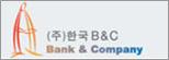 한국BnC